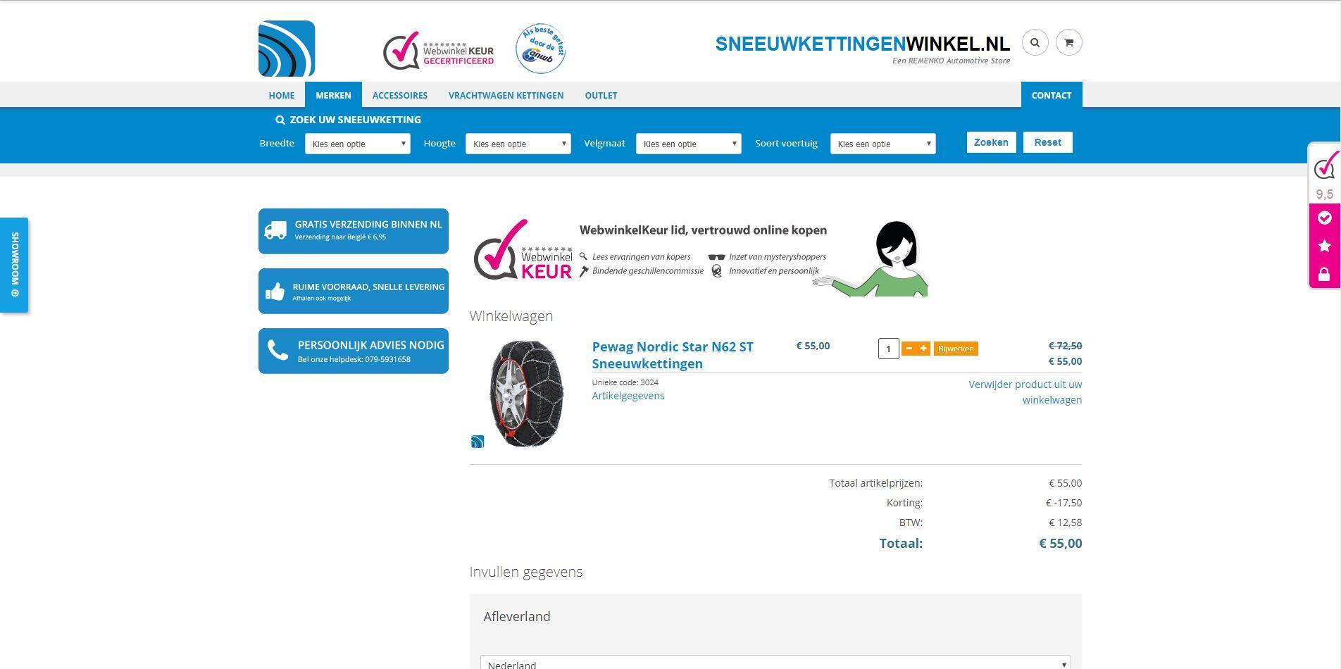 Webshop in VirtueMart